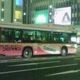 コロスキンラッピング都バス